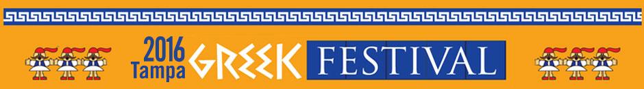 Tampa Greek Festival
