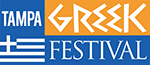 Tampa Greek Festival Logo